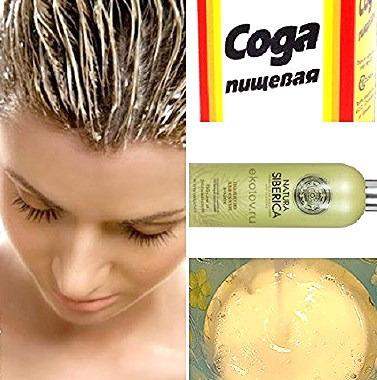 Народные средства от удаление волос