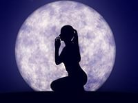 лунный