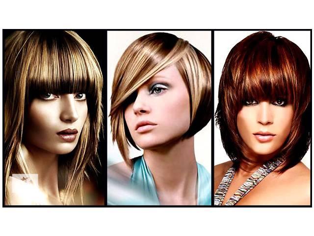 Моделью для стрижки и покраски волос